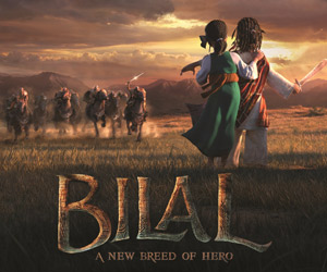 Win passes to the premier screening of Bilal showing on September 6th at Novo Cinemas Muharraq, Seef Mall